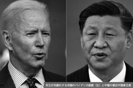 米国の政治的思惑を中国との経済関係に持ち込む「愚」