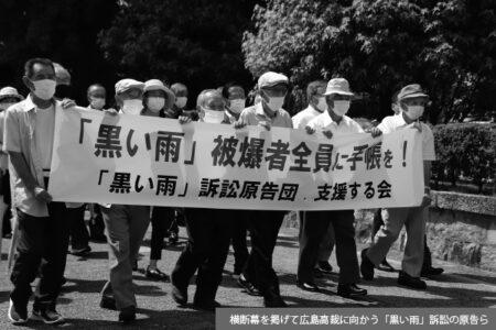 「政界サーチ」第154回 東京五輪と「黒い雨」の政権浮揚効果