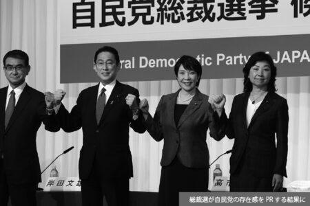 第155回 総裁なんて誰でもいい―自民選対の裏事情
